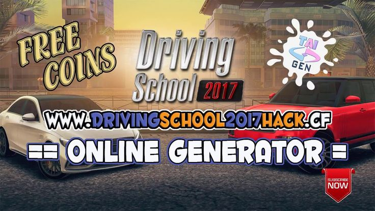 Driving School 2017 Hack/Cheats [Updated] - Unlimited Money 🥇 100% working