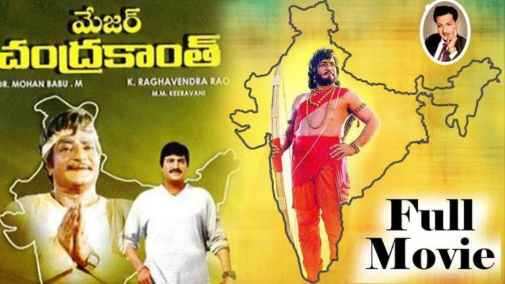 Watch Major Chandrakanth Full Length Telugu Movie || N T Rama Rao, Mohan Babu, Ramya Krishna, Nagama Free Online watch on  https://free123movies.net/watch-major-chandrakanth-full-length-telugu-movie-n-t-rama-rao-mohan-babu-ramya-krishna-nagama-free-online/