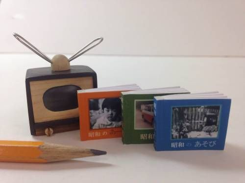 Miniature TV set. Japan: Akiko Noguchi, 2013. Charlotte Smith Miniature Collection; in-process