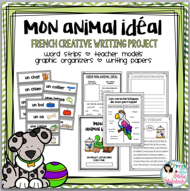 French Writing Project: Mon animal idéal