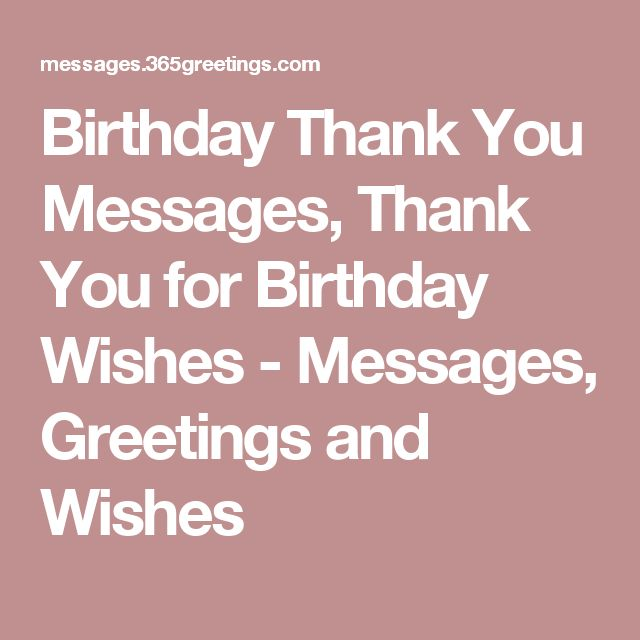 Birthday Thank You Messages, Thank You for Birthday Wishes - Messages, Greetings and Wishes