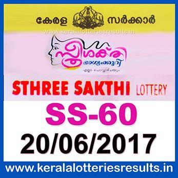 keralalotteriesresults.in-20-06-2017-ss-60-sthree-sakthi-lottery-result-today-kerala-lottery-results-state-logo