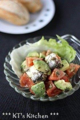 サーディンとトマト、アボカドのサラダ