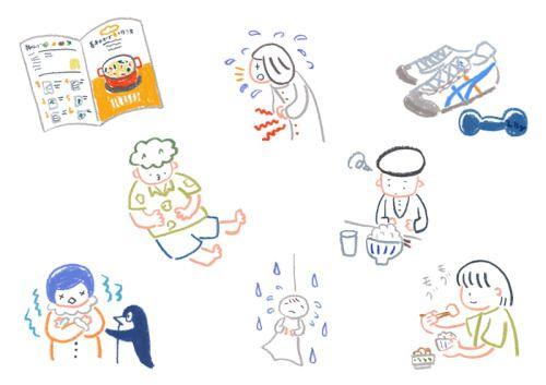 成美堂出版「毒出しでやせる!スープダイエットレシピ(植木もも子)」 本文中にたくさん絵を描いております。 http://www.amazon.co.jp/dp/4415317170