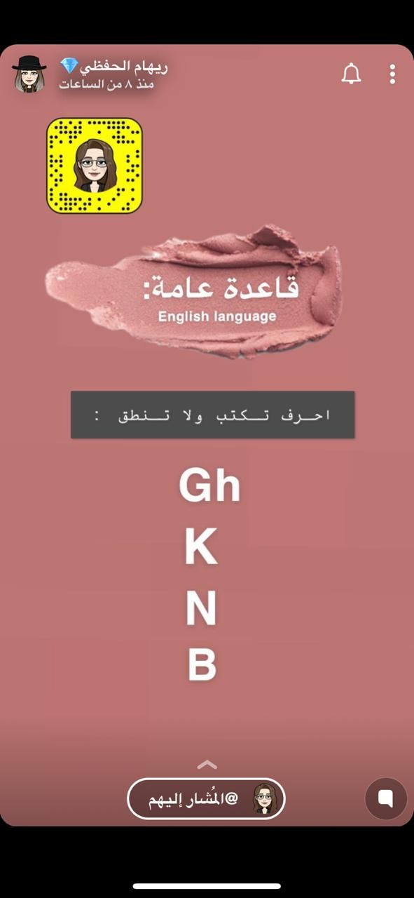 Pin By Mika On انجليزي English Language Language Pandora Screenshot