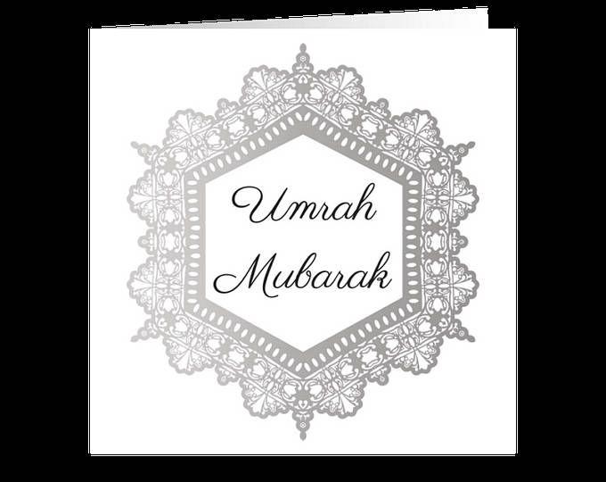 Umrah Mubarak (Mandala) Greeting Card - Islamic Muslim Gifts