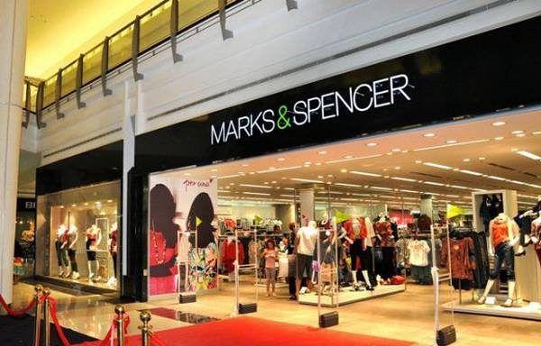 محلات غرناطة مول Mall Stores Granada Court