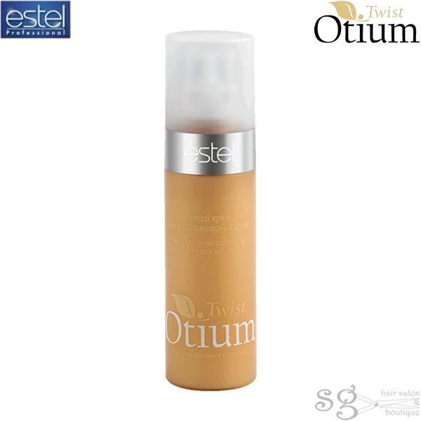 Otium Twist - Crema fina pentru netezirea parului