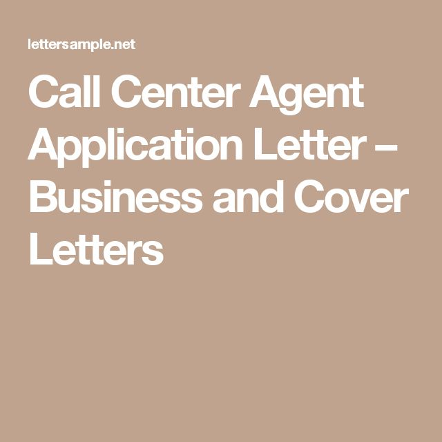 cover letter sample for call center agents