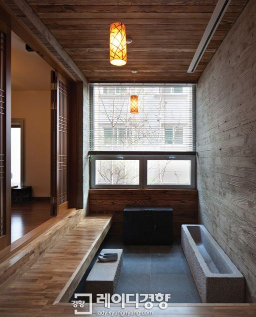 Traditional Interior Design By Ownby: Modern Korean Houses Inspired By Traditions