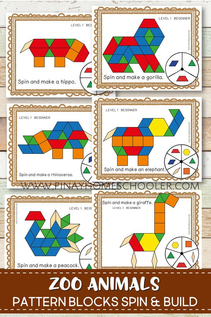 Zoo Animals Pattern Blocks Spin and Build Zoo activities