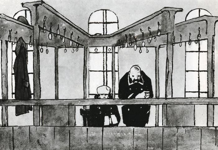 Музей рисунка - Леонид Владимирович Сойфертис (1911-1996гг).