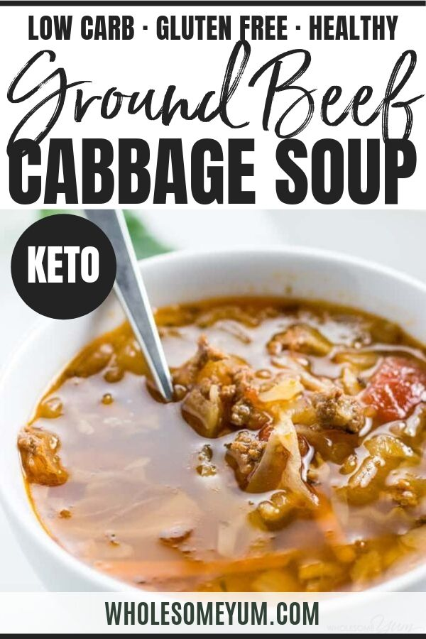 How To Make Cabbage Soup With Ground Beef Crock Pot Or Instant Pot Recipe Soup With Ground Beef Diet Soup Recipes Cabbage Soup