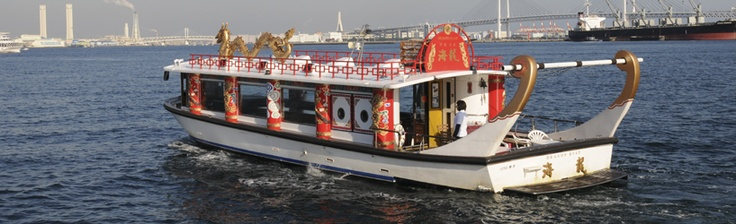 水上バス :: 京浜フェリーボート