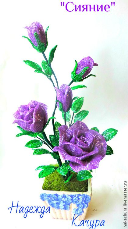 Цветы ручной работы. Ярмарка Мастеров - ручная работа. Купить Розы из рубки. Handmade. Разноцветный, розы, букет цветов