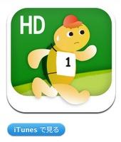 小学1年生かん字ドリル - 小学一年生で習う漢字80字を学ぶアプリ