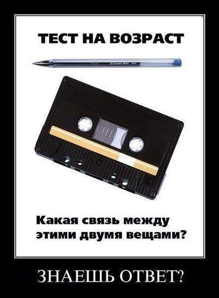Фотографии Рожденные в СССР - 14782 фото в Моем Мире.