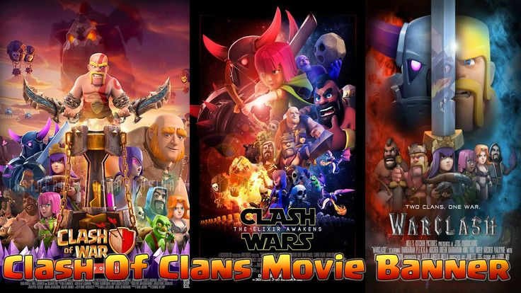 Clash Of Clans Movie Banner Contest 2016: Who are the winners? Clash Of Clans Movie Banner Contest. Clash Of Clans Movie Banner/Poster 2016. Clash of clans upcoming movie banner 2016. Clash of clans movie banner winner. Clash Of Clans Movie Poster/Banner contest: http://supr.cl/MoviePoster2   Clash of clans movie banner 2016 contest has been closed and winners have been also selected. In this video we will watch some exciting clash of clans movie banner designed by the crazy fans of clash…