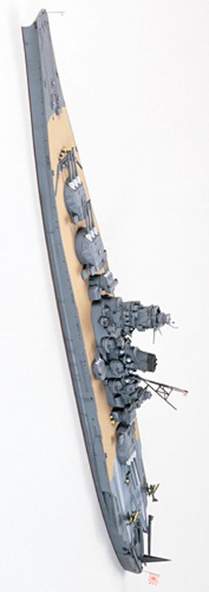 1/700 ウォーターラインシリーズ  日本戦艦 武蔵 (むさし)