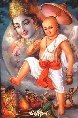 Vaamanaa -- First human Avatar of Vishnu