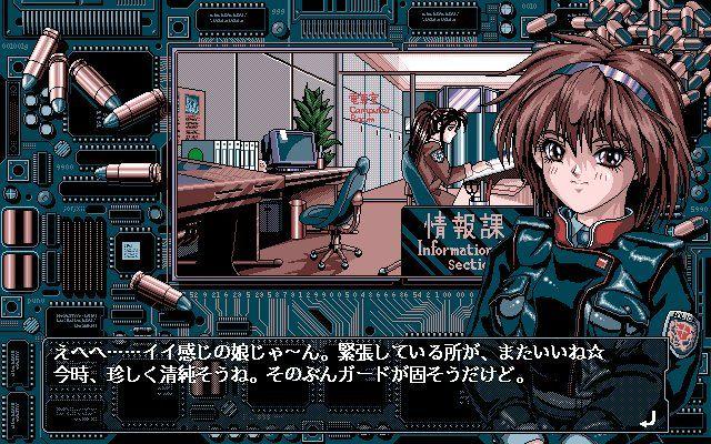 PC98 Virgin Angel Pixel art characters, Anime, Pixel art