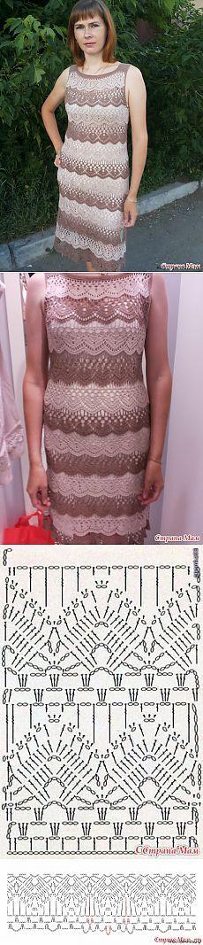 Впечатляющее платье крючком *Latte palette*
