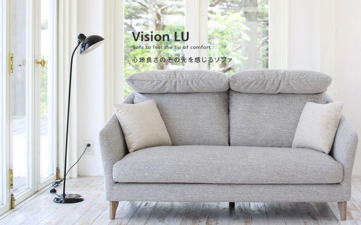 首や頭をホールドするハイバックソファ「Vision LU 2人掛け」|ソファ専門店 NOYES