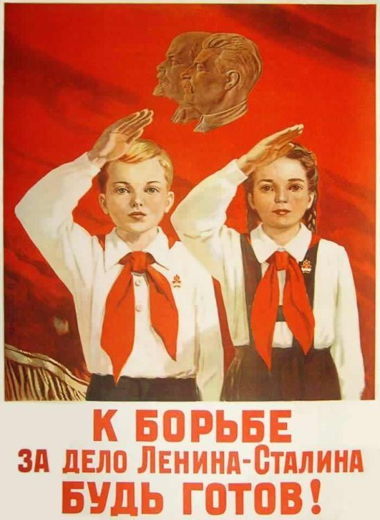 Young Pioneer Organization of the Soviet Union: