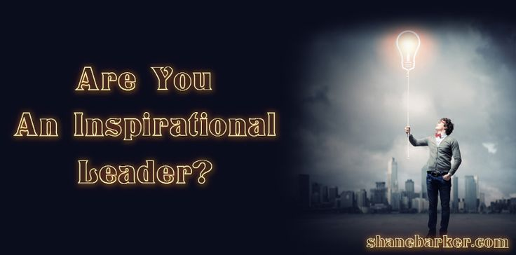 Are You An Inspirational Leader?