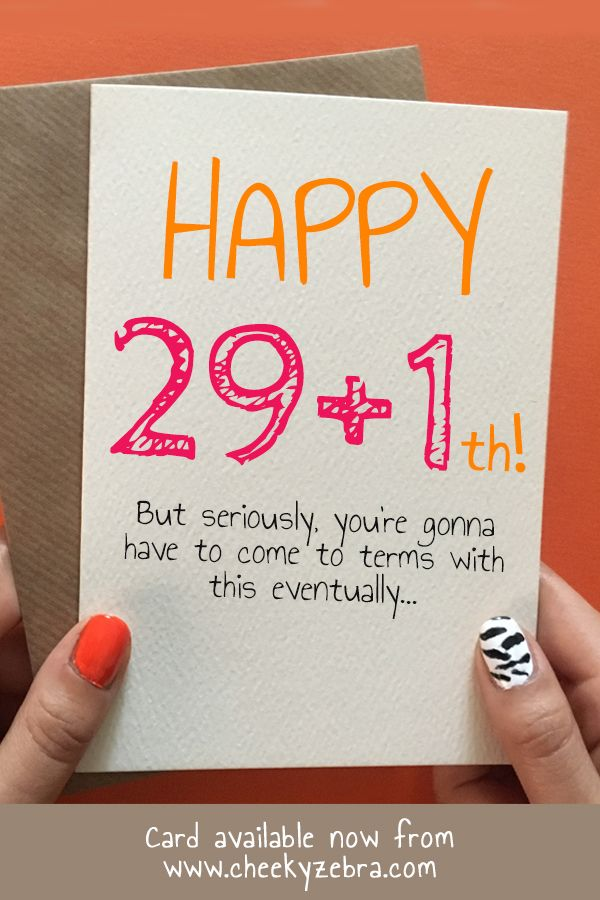 Funny 30th Birthday Card For Her This Handmade Is Available From Our Etsy Store