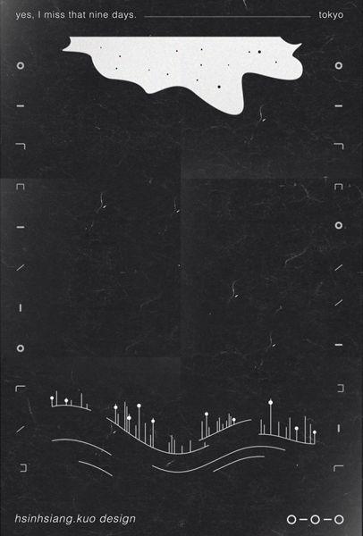 唯妙的東京動態字體視覺 | MyDesy 淘靈感