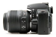 Nikon D60 guide Oh that's beautiful.