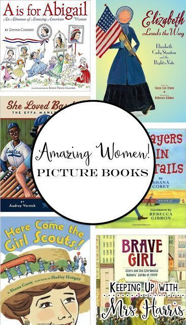 A Teaching Pot of Gold:  Amazing Women by The Primary Peach