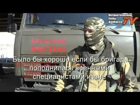 War in Ukraine  Volunteer from the US in the Donbass Army