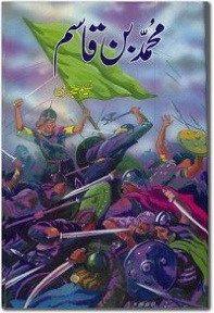 Muhammad Bin Qasim Part 2 by Naseem Hijazi free pdf