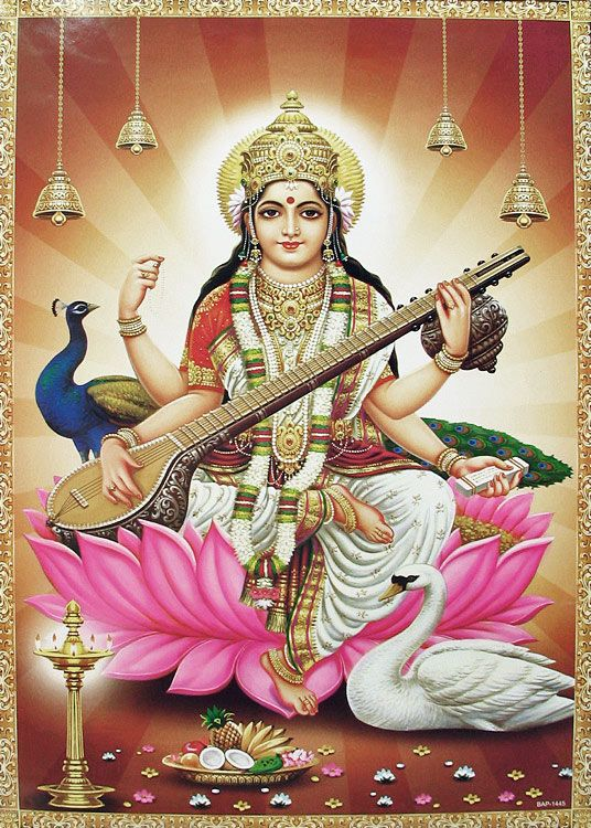 Saraswati - Consort of Lord Brahma and Goddess of Music and Knowledge (Reprint on Paper - Unframed)