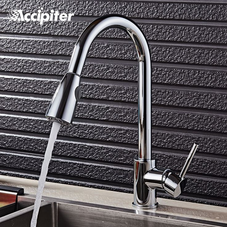 360 Degree Swivel Pull Out Black <b>Kitchen Faucet</b> Chrome Brass 2 ...