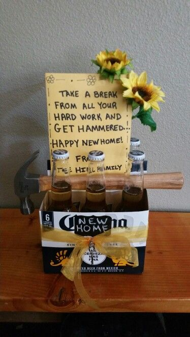 House Warming Gift