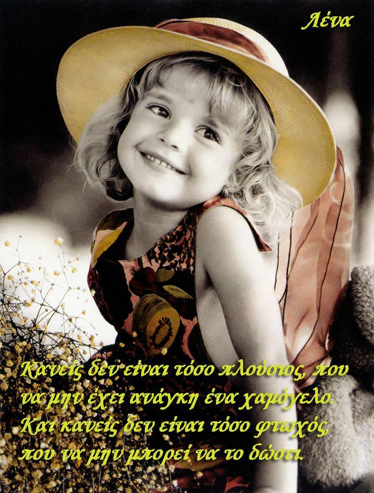 Ο σεβασμός είναι σαν το χαμόγελο. Δεν κοστίζει τίποτα και κάνει κάποιον να αισθανθεί καλύτερα!!!!!!!!!!!!!!!!!!!!!!!!!!!!!!!!
