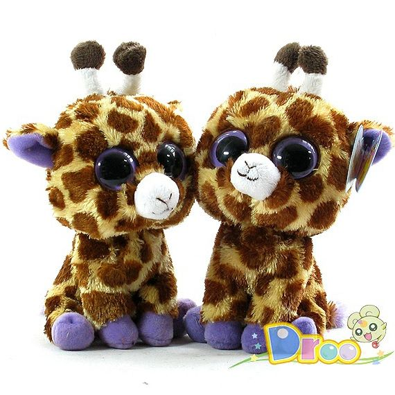 Ty Stuffed Animals with Big Eyes....ERMAHGERD....GERERFFES..?