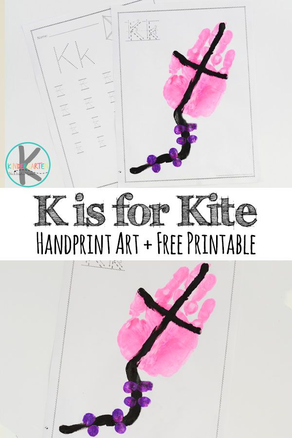 Free Letter K Worksheets to help kids practice forming alphabet letters and super cute letter k craft for k is for kite. Perfect for toddler, preschool, and kindergarten age kids learning their abcs