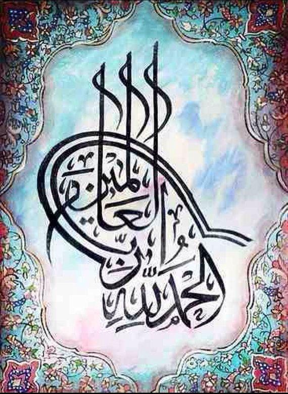 DesertRose, ,,, Alhamdulillah