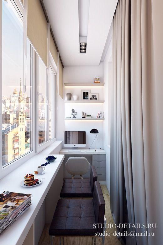 Небольшой кабинет на балконе: