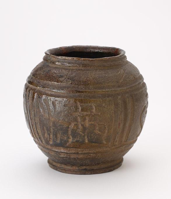 a history of japans raku ware Japanese chawan 22 likes  the history of kiyomizu ware dates back to the momoyama period  raku - kichizaemon.