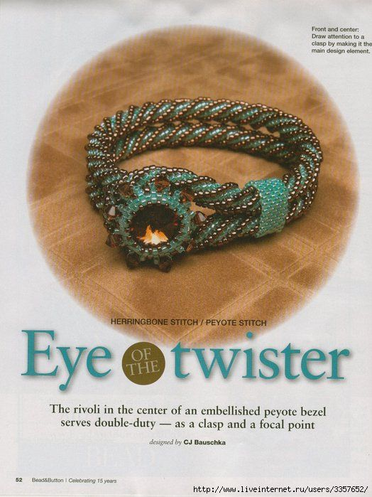 Eye Twister - full tutorial, in English (free) Tubular herringbone done with delicas and 11/0 seed beads. Bezeled rivoli is stitched to the top of the rope.