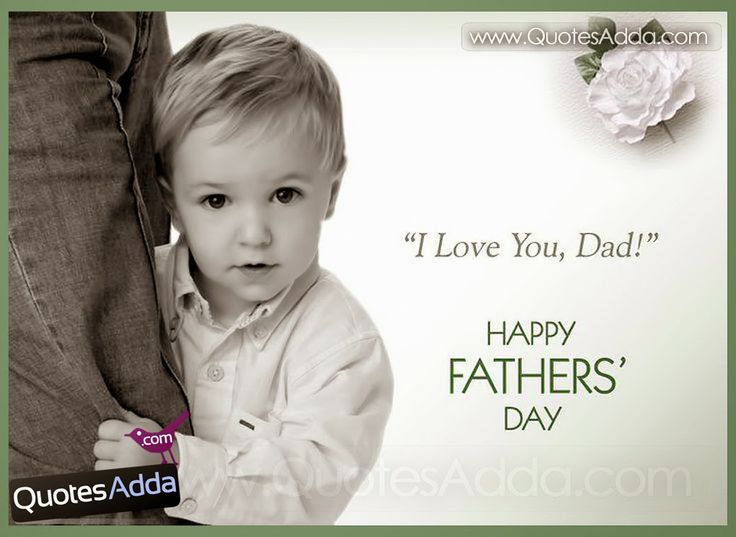 father's day 2014 ecards