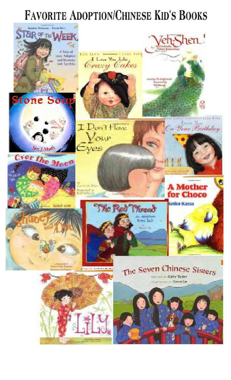 Chinese/Adoption books for children.  I only have a few of these books.  Time to buy more!