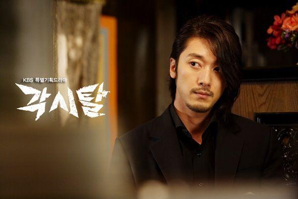 Bridal Mask - Korean Drama - AsianWiki