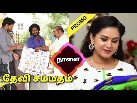 naamiruvarnamakkuiruvarserial #VijayTV #Vijaytelevision #StarVijay