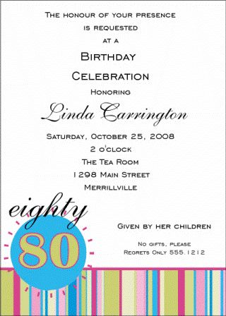 30 best birthday invitations images on pinterest invitations 90th birthday invitation featuring multi colored stripes on bottom with large 80 in blue circle on white background filmwisefo